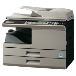 Sharp MX-B201D Multifunction Copier Printer