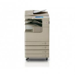 Canon ImageRunner Advance 4245 MultiFunction Copier