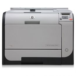 HP CP2025DN Color LaserJet Printer RECONDITIONED