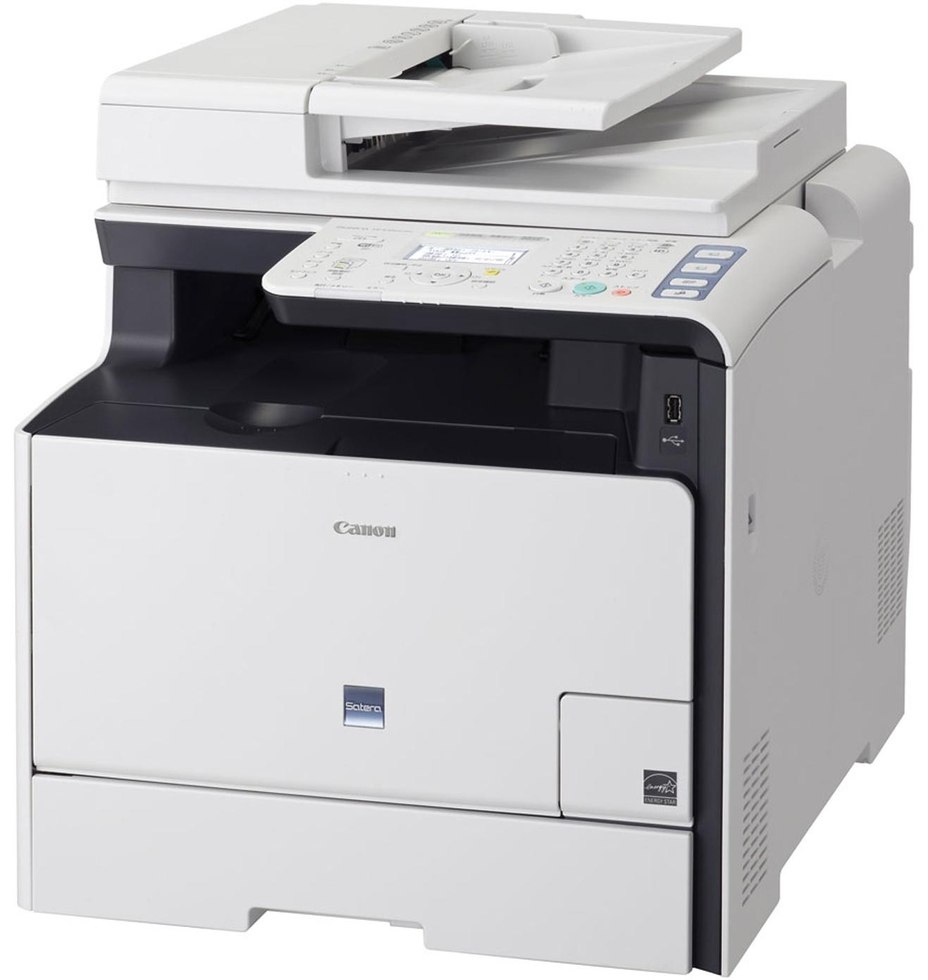 Canon 8380cdw Printer Driver