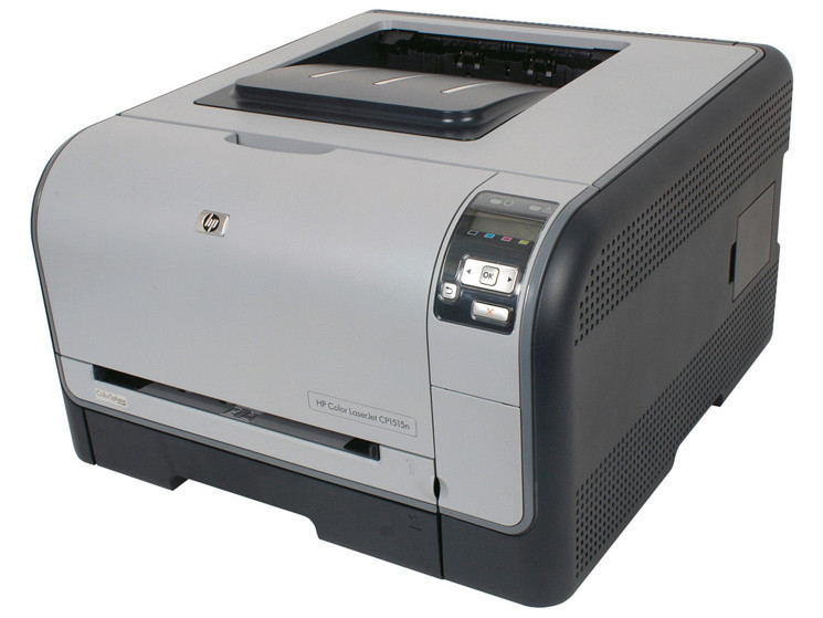 Hp Cp1515n Color Laserjet Printer Reconditioned