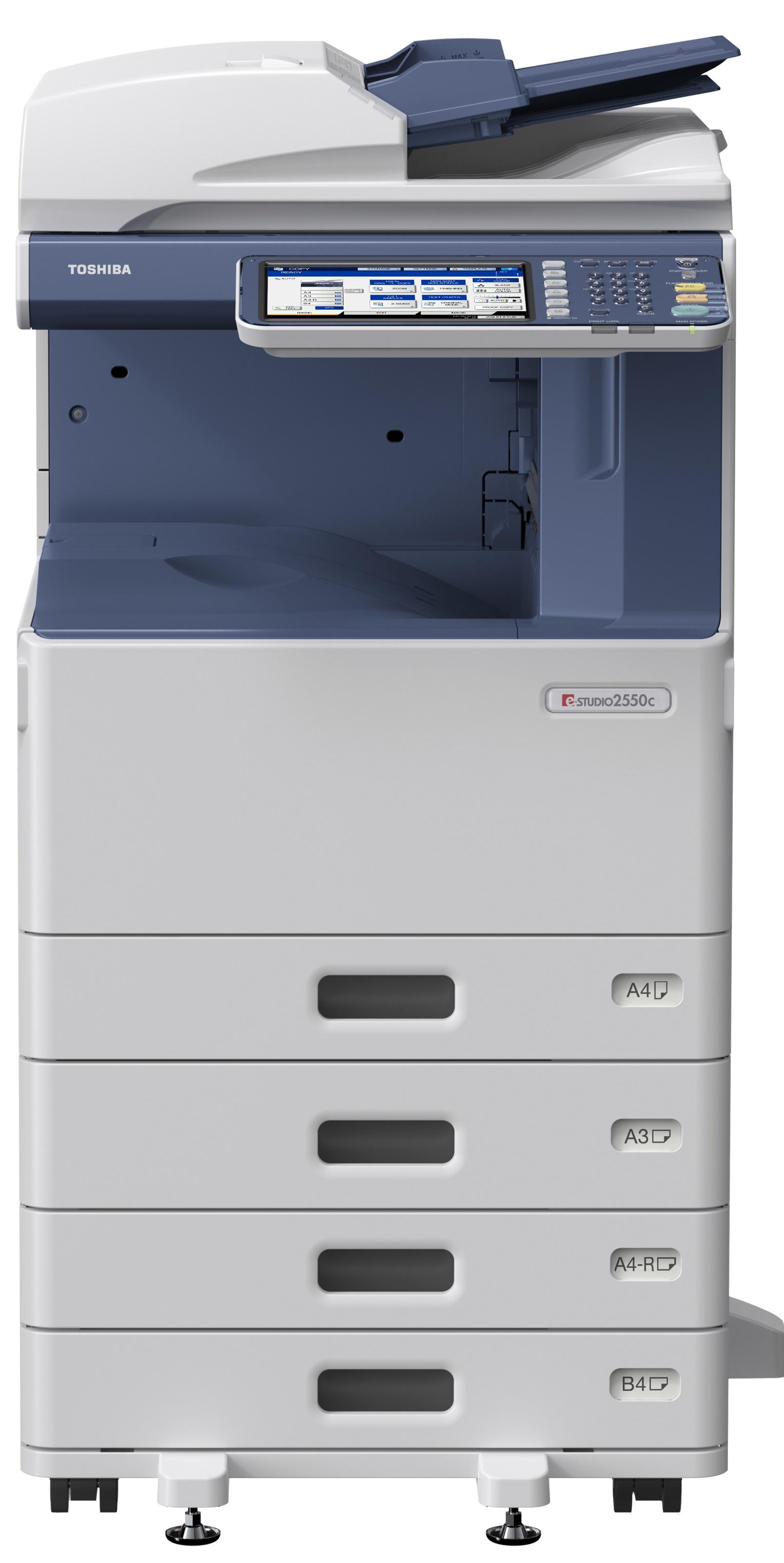 Toshiba e-Studio 2050C Multifunction Color Copier